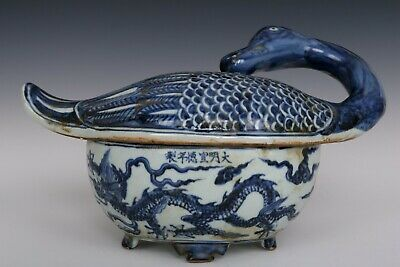 Chinese Beautiful Blue and White Porcelain Dragon Duck Box