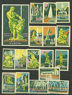 RUSSIA 1966 Matchbox Labels - Petrodvorets (catalog # 159)