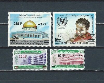 Middle East Yemen Republic - 4 good value overprint stamps - dome of the rock
