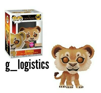 Funko Pop Disney The Lion King: Simba Flocked #547. Boxlunch Exclusive. Preorder