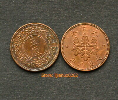 Japan Münzen 10 Sen Y58 Coin Asia Currency 銭 十