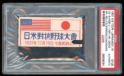 1931 All-Star Tour of Japan Lefty Grove Win & HR Hosei 11/19/31 Ticket Stub PSA