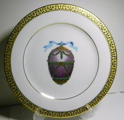 Gold Buffet Royal Gallery Faberge Purple Egg Porcelain Salad Plate-1991-Sr Lanka