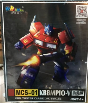 New, Deformation toys MP10-V U optimus prime alloy version with accessories pack