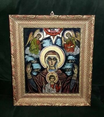 Antique Icon Reverse Hand Painted Glass Picture Framed Gothic Cathedral France