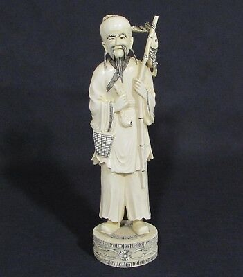 Chinese sculpture Shou Xing