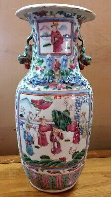 Rare Chinese Large Ground Famille Rose Canton Vase Late Qing Dynasty (1662-1912)