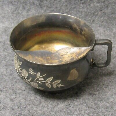 Antique Victorian Silver Plated Mustache Cup w/ Engraved Floral Motif B.C. Gilt