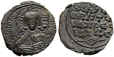 FORVM XF Barbarous Style Byzantine Anonymous Follis of Christ Class A3