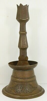 Antique Islamic Brass Candlestick Ottoman Turkish