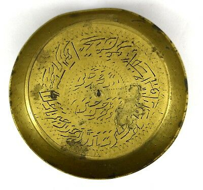 Antique Talismanic Plate Engraved Brass Old Islamic Calligraphy Plate. G3-66 US
