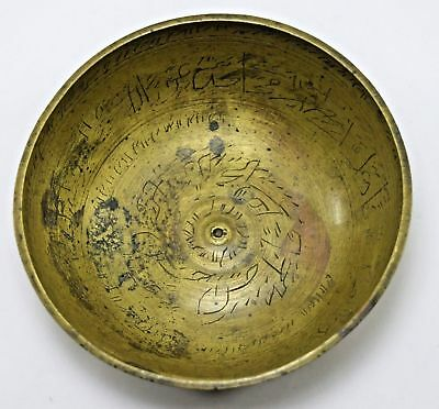 Talismanic Arabic Calligraphy Antique Beautiful Brass Islamic Bowl. G3-15 US