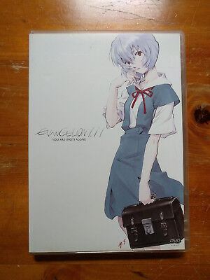 Evangelion 1.11 You Are (Not) Alone DVD Japanese Edition (R2 NTSC 1-disc)