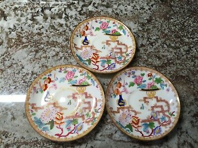 Minton Pattern # 2064 3 Chinese Tree (Smooth) Sttern  3 Chinese T