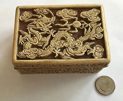 Chinese Cinnabar Box 2 Color w Dragon Lid