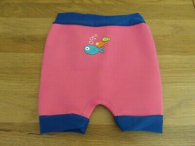 NEW NO TAGS: SWIM NAPPY SHORTS - SWIM BEST - up to 11 kgs PINK & BLUE