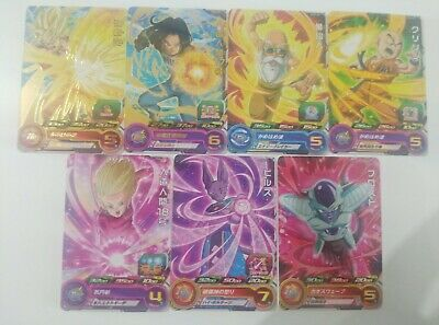 Dragon Ball Heroes promo cards