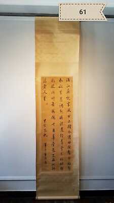 Dong Qichang calligraphy Antique Scroll