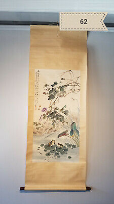 Cheng Zhang flowers Antique Scroll