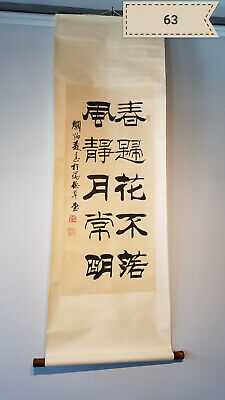 Liu Bingsen calligraphy Antique Scroll