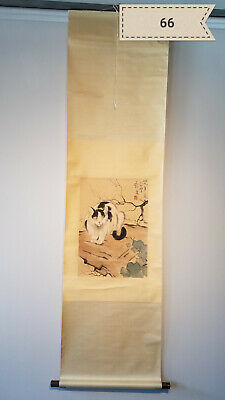 Xu Beihong cats Antique Scroll