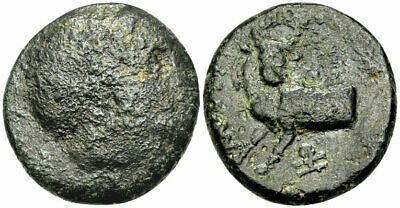 FORVM Metropolis Thessaly 3rd c. BC Apollo / Man-Faced Bull Forepart Left