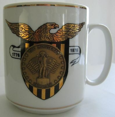 Brown Glass Bicentennial  Mug 1776-1976 United States of America w// Eagle NEW