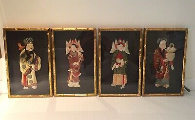 Set of 4, Beautifully framed, Vintage Asian, Chinese Silk & Paper Doll Figures
