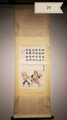 Guan Liang people Antique Scroll