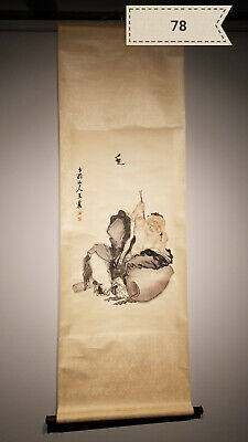 Wang Zhen characters Antique Scroll