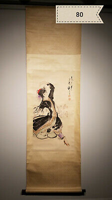 Liu Jiyuan characters Antique Scroll