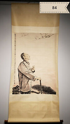 Guo West and characters Antique Scroll