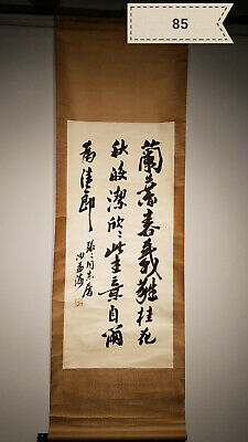 Sha Menghai calligraphy Antique Scroll
