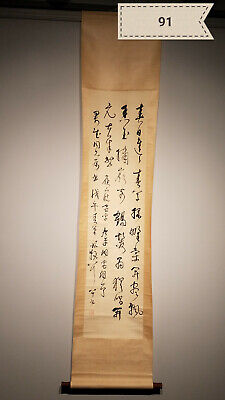 Lin San's calligraphy Antique Scroll