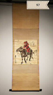 Huang zhou character Antique Scroll