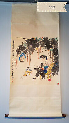 Feng Yuan people Antique Scroll