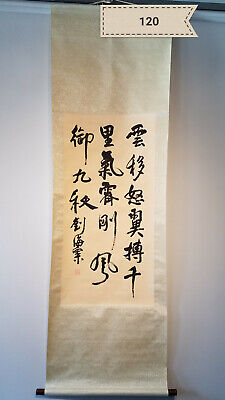 Liu Haisu calligraphy Antique Scroll