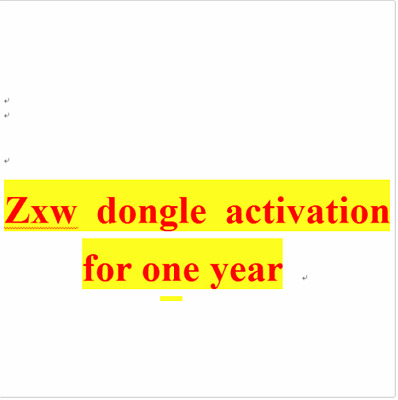 ZXW DONGLE+BLACK FISH ACTVATION+repairing drawing map for