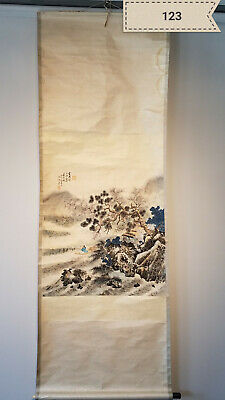 Hu Pei Heng landscape Antique Scroll