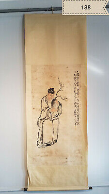 Huang Shen character Antique Scroll