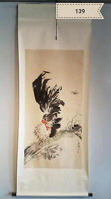 Wang Xuetao rooster Antique Scroll