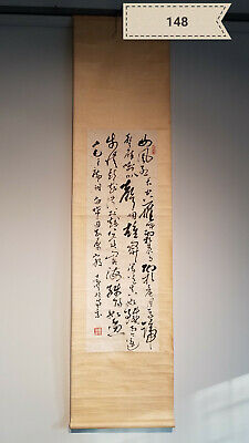 Cao Zhigui calligraphy Antique Scroll
