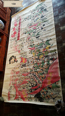 Shanghai Art Academy collective giant Antique Scroll