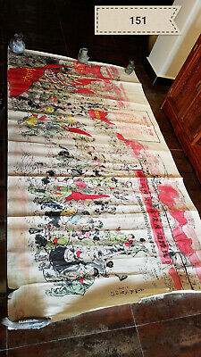 Shanghai Art Academy collective giant Antique Painting