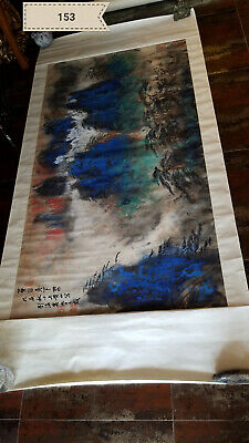 Liu Haisu huge Huangshan Antique Scroll