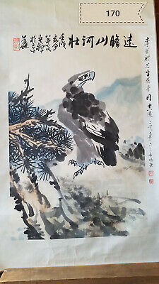Li Kuchan Birds Antique Painting