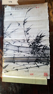 Qi Gong Bamboo Slices Antique Painting