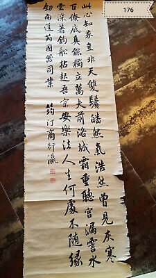 Han Meilin calligraphy piece Antique Painting