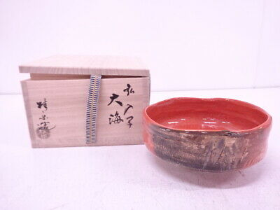 4144436: Japanese Tea Ceremony Raku Ware Tea Bowl By Keiraku Ito / Konyu Style C