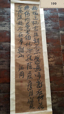 Z'hang'rui'qi  calligraphy Antique Painting